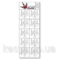 Трафарети для аерографії Sharn №060