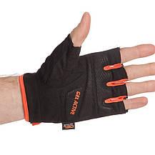 Перчатки спортивные MARATON 16-1627 (PL, PVC, открытые пальцы, р-р L-XXL, черный с оранжевым), фото 3