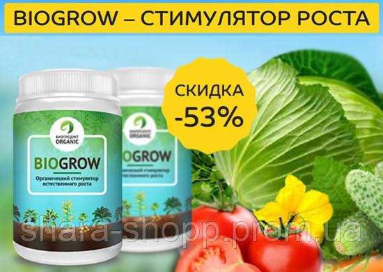 Биоудобрение Biogrow для ускорения роста растений Биогроу.