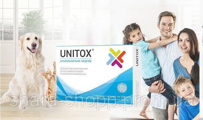Unitox- Капсулы от паразитов (Юнитокс)