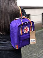 Рюкзак Fjallraven Kanken Mini Purple/Violet / рюкзак канкен мини фиолетовый / 7л / ТОП ААА+ Реплика
