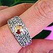 Серебряное кольцо Спаси и Сохрани с золотом, фото 3