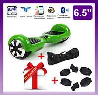Гироcкутер Smart Balance 6.5 Зеленый (Green) TaoTao APP. Гироборд Про зелений. Автобаланс