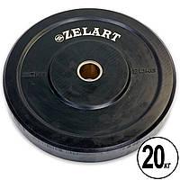 Бамперные диски для кроссфита Bumper Plates резиновые d-51мм Zelart Z-TOP ТА-5125-20 20кг (черный) PZ-TA-5125-20