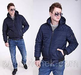 Демисезонная мужская куртка укороченная размеры 48-58
