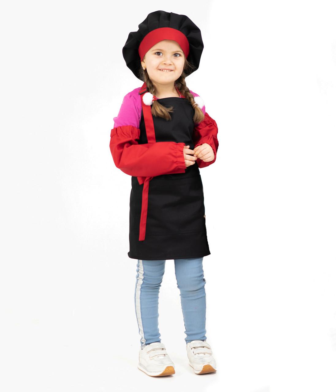 Комплект дитячий Latte Kids  5-7років | Фартух + Ковпак + Нарукавники