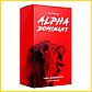 Alpha Dominant (Альфа Доминант) гель для увеличения члена, фото 3