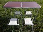 Стол для пикникаУСИЛЕННЫЙ + 4 стула (Чемодан)- Коричневый, фото 2