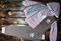 Детский спортивный костюм тройка Adidas синий