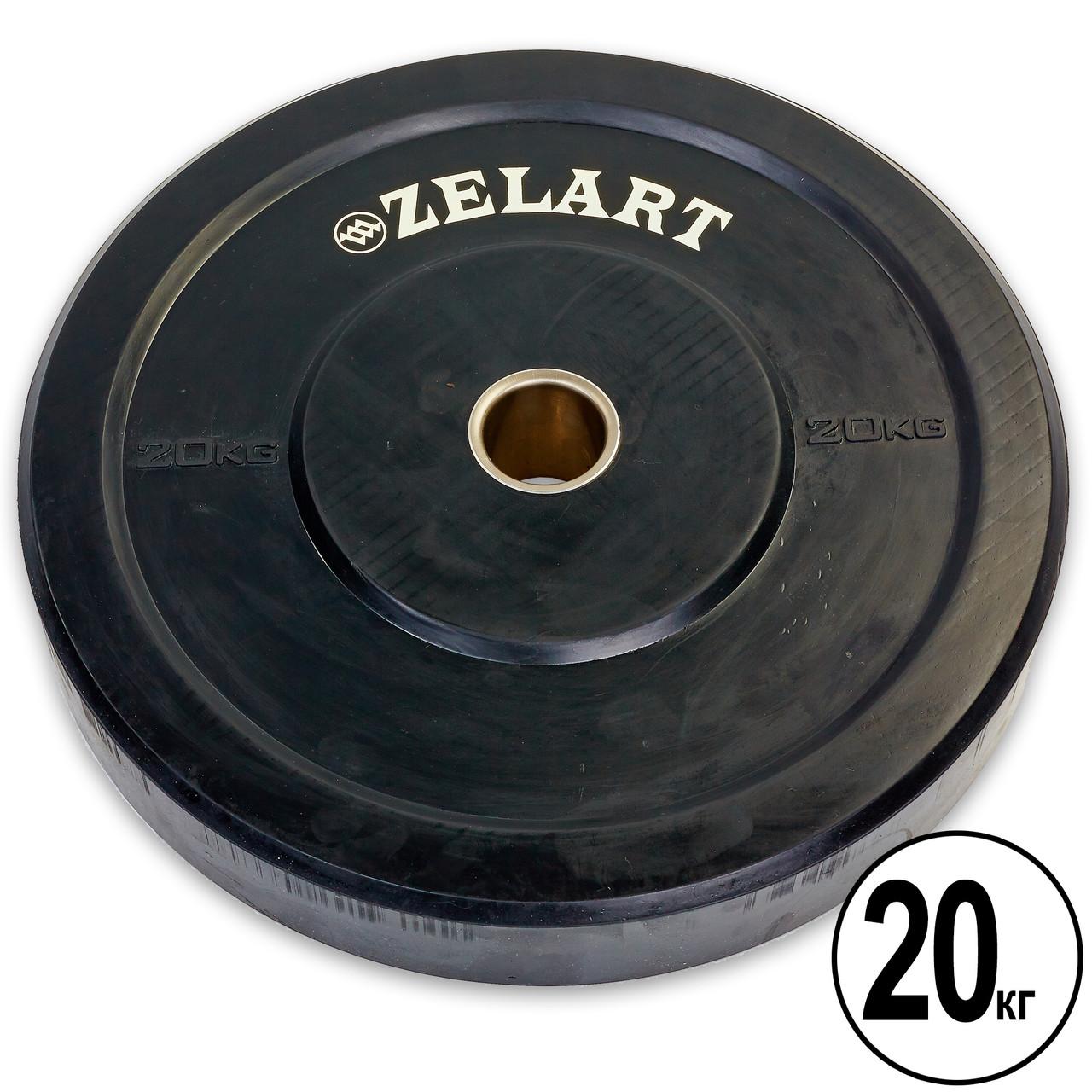 Бамперные диски для кроссфита Bumper Plates резиновые d-51мм Zelart Z-TOP ТА-5125-20 20кг (черный)