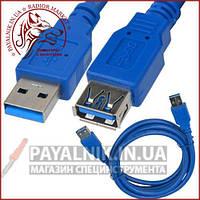 Удлинитель USB (шт.A- гн.А), version 3.0, 1,5м., синий