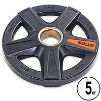 Блины (диски) полиуретановые 5 отверстий с металлической втулкой d-51мм Zelart TA-5335- 5 5кг (черный)