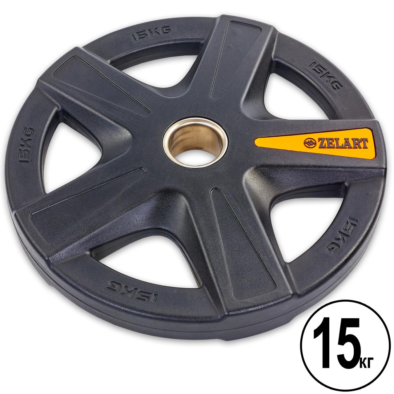 Блины (диски) полиуретановые 5 отверстий с металлической втулкой d-51мм Zelart 15кг (черный)