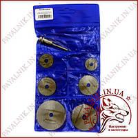 Набор кругов металлических резных по дереву, металлу, пластику (зуб) 6 штук + держатель