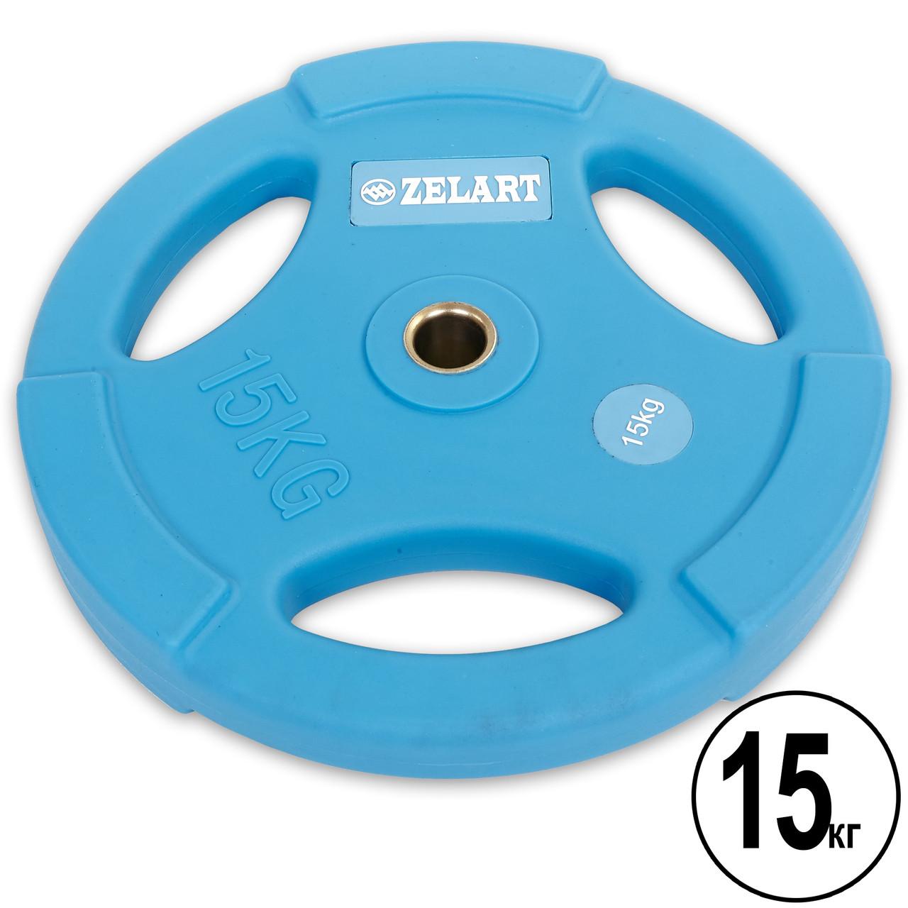 Блины (диски) полиуретановые с хватом и металлической втулкой d-28мм Zelart 15кг (синий)