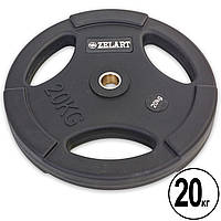 Блины (диски) полиуретановые с хватом и металлической втулкой d-28мм Zelart 20кг (черный)
