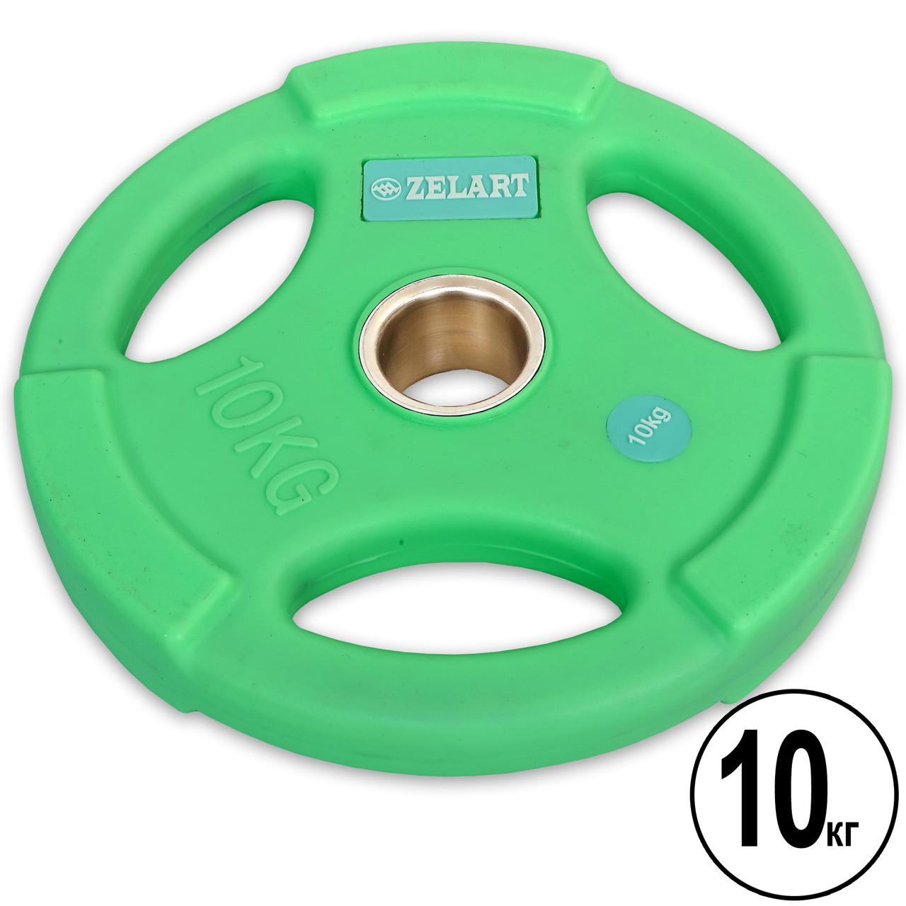 Блины (диски) полиуретановые с хватом и металлической втулкой d-50мм Zelart 10кг (мятный)