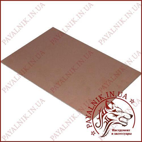Текстолит FR4 1.5мм. (20*30) двусторонний, фольгированный