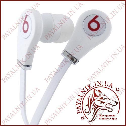 Навушники Beats by Dr. Dre white