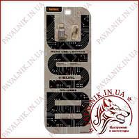 Переходник REMAX Micro-Lightning Visual RA-USB2 Silver