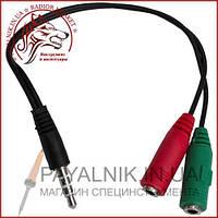 Переходник mini jack 3.5mm на 2 гнезда под mini jack 3.5mm (наушники - микрофон) плоский 10см.