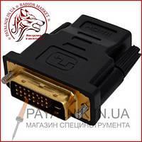 Перехідник DVI-D, HDMI (DVI штекер 24+1, HDMI гніздо)