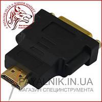 Переходник HDMI - DVI-D (HDMI штекер, DVI гнездо 24+1)