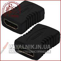 Переходник HDMI - HDMI гнездо - гнездо (сгонка)