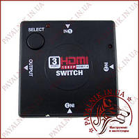 HDMI switch на 3 порта (GC-301N)