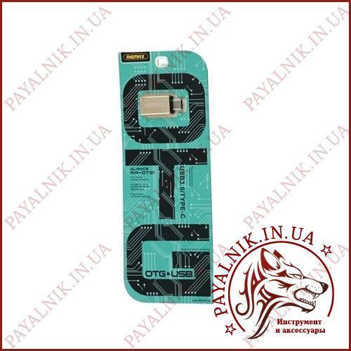 Переходник OTG REMAX TYPE C - USB (RA-OTG1)