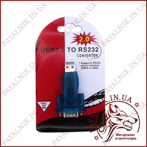Переходник USB - Порт RS-232 + кабель USB 0.6м
