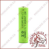 Аккумулятор ART LH18650 литиевый 3.7V 5000mah