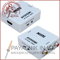 Конвертер MINI AV в HDMI (3гн.RCA (IN)- гн.HDMI (OUT))