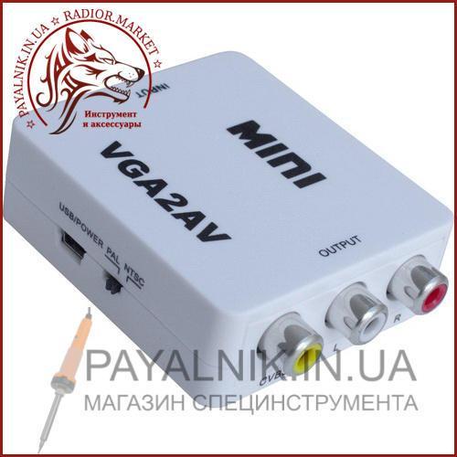 Конвертер преобразователь VGA в AV (тюльпаны) гнездо VGA (IN) - 3 гнезда RCA (OUT)