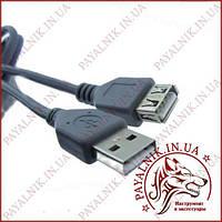 Подовжувач USB (шт. A - гн.А) CU, version 2,0, діам.-4,5 мм, 5м., сірий