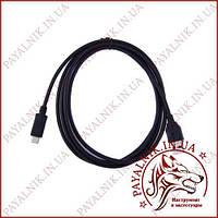 Шнур шт.USB 3.0 type C - шт.USB A, 1,5м., чёрный