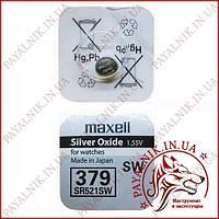 Батарейка Maxell Silver Oxide 1.55v 379 (SR521SW)