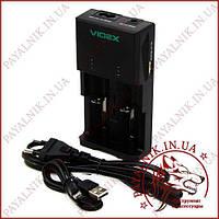 Зарядний пристрій Videx U202 для різних типів акумуляторів