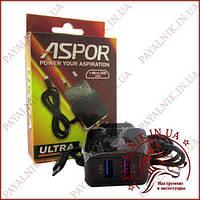 Сетевое зарядное устройство ASPOR Ultra F13C 2USB 2.1A + кабель Micro USB