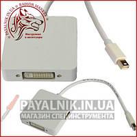 Переходник штекер mini Display Por t- Digi-Port (HDMI, DVI, Display Port)