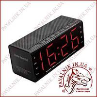Колонка портативная Alarm Clock Radio MX-20 Bluetooth