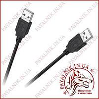 Кабель USB шт.-шт. 3.0m Cabletech Eco-Line (KPO4012-3.0)