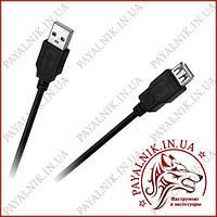 Кабель USB штекер-гнездо 1.5m Cabletech Eco-Line (KPO4013-1.5)