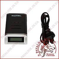 Зарядний пристрій RAYMAX RM117для акумуляторів AA і AAA