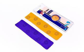Кинезио тейп преднарезанный (Kinesio tape) эластичный пластырь (тип I-30см) PZ-BACK