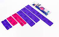 Кинезио тейп преднарезанный (Kinesio tape) эластичный пластырь (тип I-30см,27см,V-10см,Х-9см)