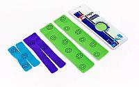 Кинезио тейп преднарезанный (Kinesio tape) эластичный пластырь (тип I-20см, V-15см, Х-10см)