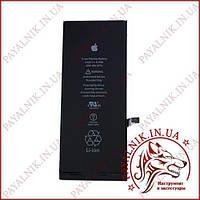 Аккумуляторная батарея (АКБ)для Apple iPhone SE (High copy 90-100%)