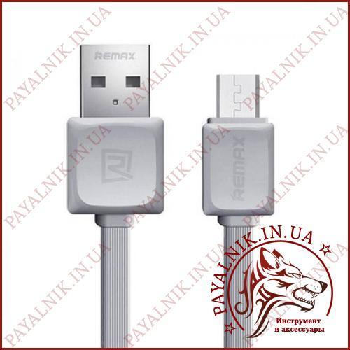 Кабель Remax Fast data Micro usb 1m (RC-008m) white