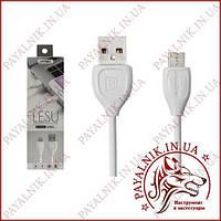 Кабель Remax Lesu Micro USB RC-050m White